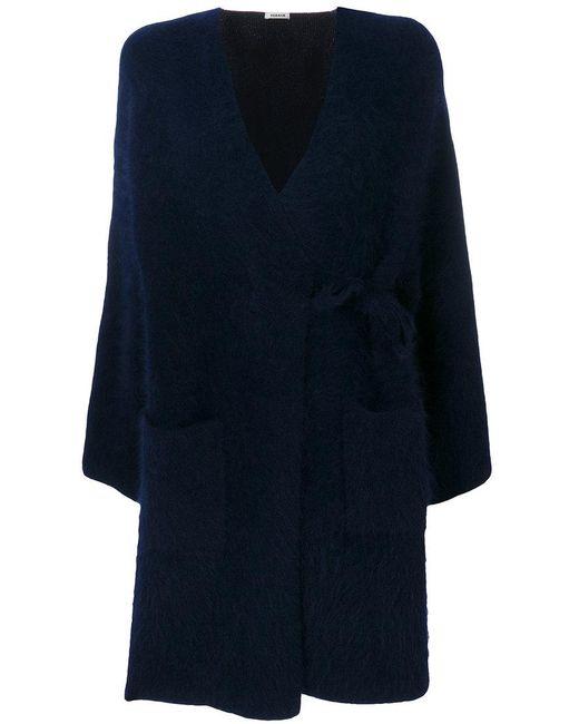 P.A.R.O.S.H. | Blue Langy Coat | Lyst