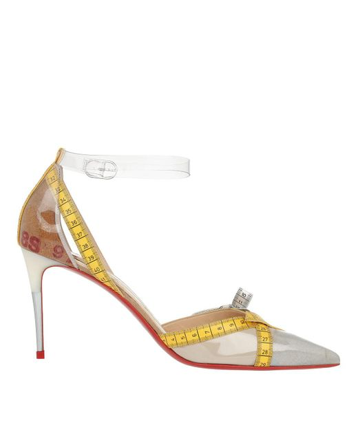 6cf968c00df Christian Louboutin Metripumps 85 Yellow in Yellow - Lyst