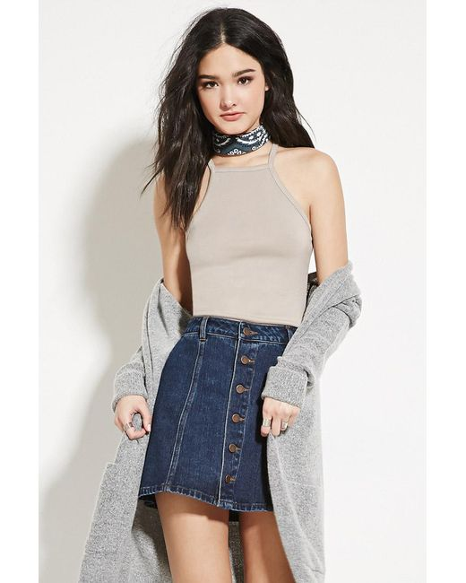 Forever 21 | Brown Racerfront Cami | Lyst
