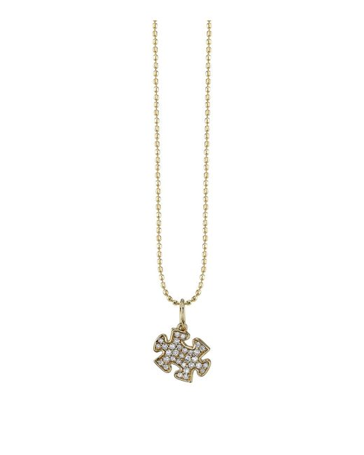 Sydney Evan - White Yellow Gold And Diamond Puzzle Piece Necklace - Lyst