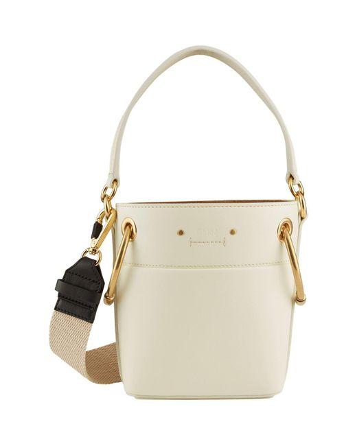 Lyst - Chloé Mini Leather Roy Bucket Bag in White 21cb9816e7f78