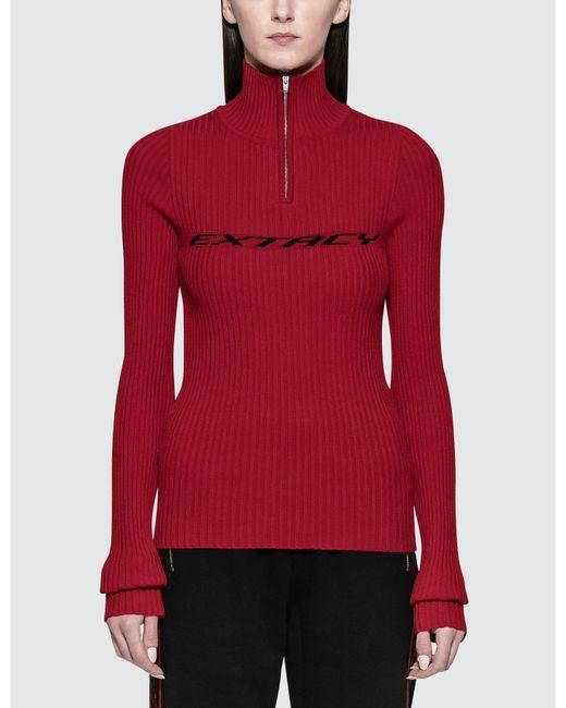 M I S B H V | Red Extacy Half-zip Sweatshirt | Lyst