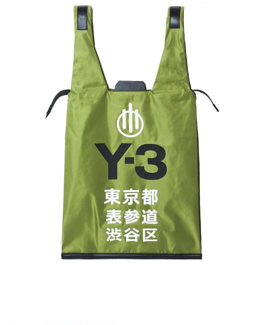 Y-3 | Green Graphic Tote Bag | Lyst