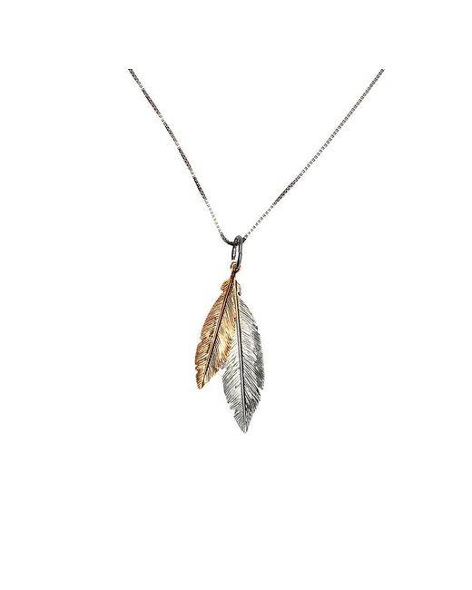 Azendi | Metallic Rose Gold Vermeil Twin Feather Pendant | Lyst