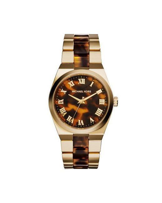 Michael Kors - Metallic Channing Mk6151 Gold/tortoise Analog Quartz Watch - Lyst
