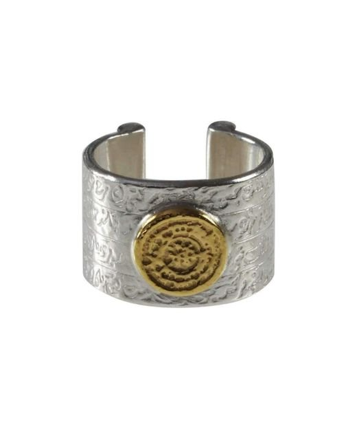 Sima Vaziry - Metallic Cuff Ring - Lyst