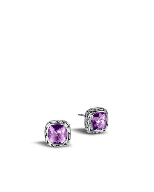 John Hardy   Purple Classic Chain Stud Earring With Amethyst   Lyst