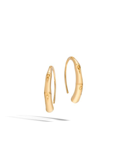 John Hardy - Metallic Small Hoop Earring - Lyst