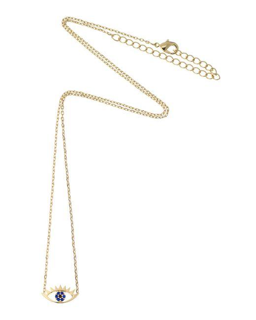 Estella Bartlett | Pink Woven Star Necklace | Lyst