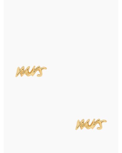"Kate Spade - Metallic Say Yes ""mrs"" Studs - Lyst"