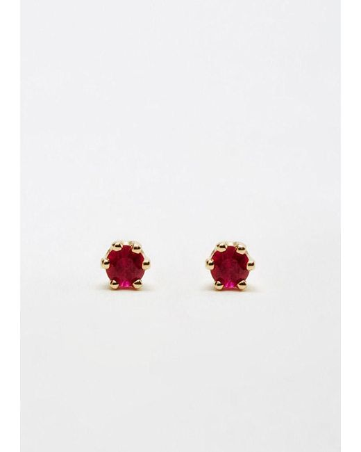 ruby earrings for babies satomi kawakita baby ruby studs earrings in metallic lyst 5221