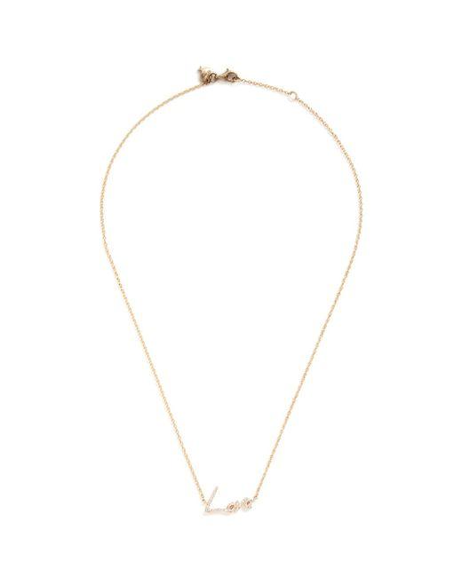 Stephen Webster | Multicolor 'neon Love' Diamond 18k Yellow Gold Pendant Necklace | Lyst