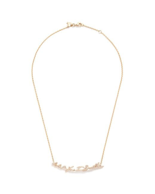 Stephen Webster | Metallic 'neon With You I Breathe' Diamond Pavé 18k Yellow Gold Necklace | Lyst