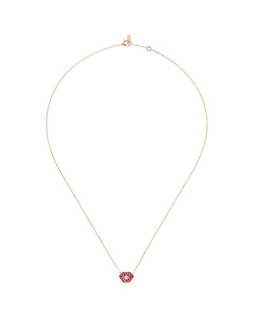 Bao Bao Wan | Metallic Diamond Ruby Lips Necklace | Lyst