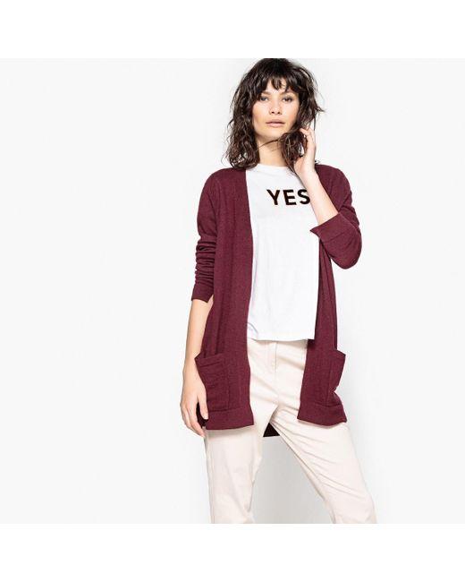 LA REDOUTE - Multicolor Long-sleeved Open Cardigan - Lyst