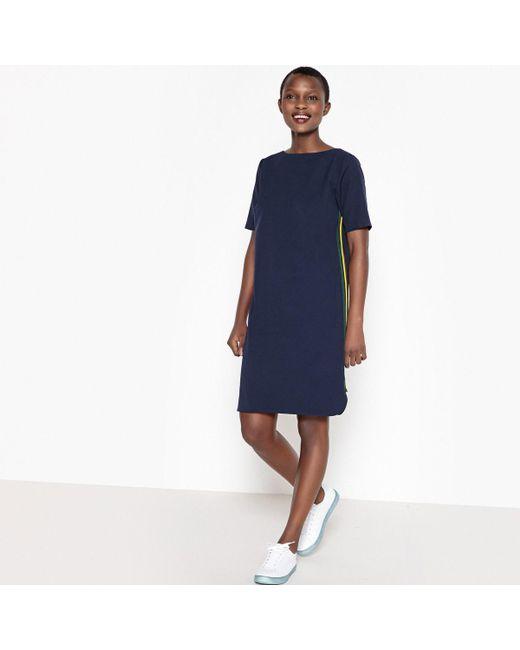 LA REDOUTE - Blue Short-sleeved Sporty Shift Dress - Lyst