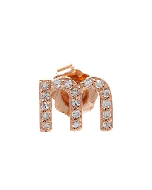 KC Designs   Pink Rose Gold Diamond P Single Stud Earring   Lyst