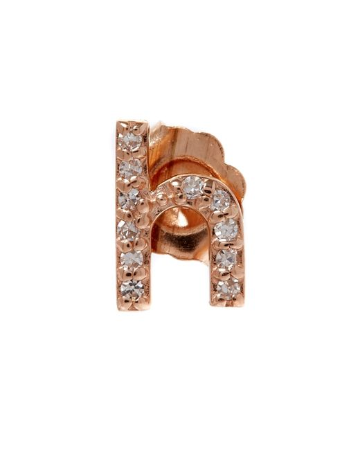KC Designs | Pink Rose Gold Diamond H Single Stud Earring | Lyst
