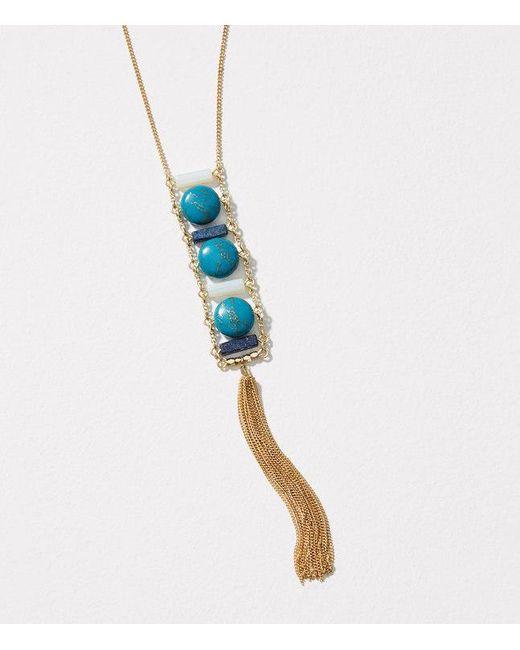 LOFT | Metallic Stone Ladder Tassel Necklace | Lyst