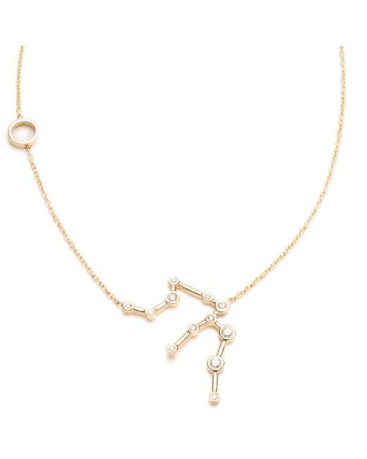 Lulu Frost - Multicolor Zodiacs 14k & Diamond Aquarius + Air Necklace - Lyst