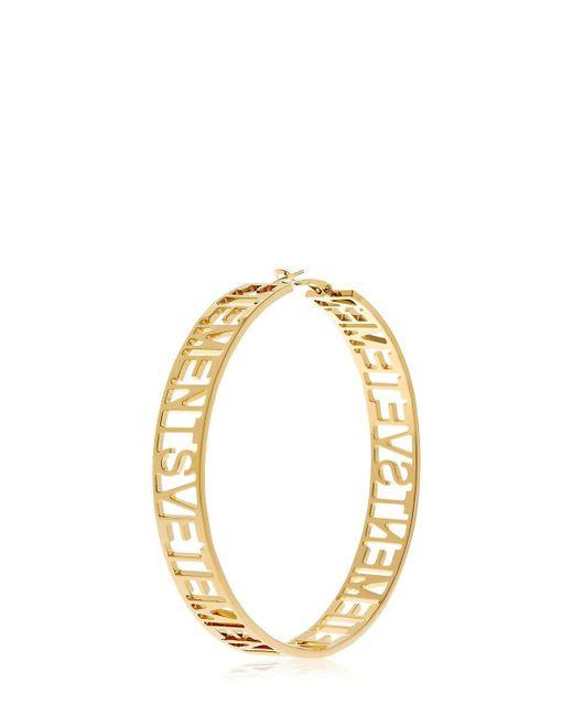 Vetements | Metallic Large Hoop Mono Earring | Lyst