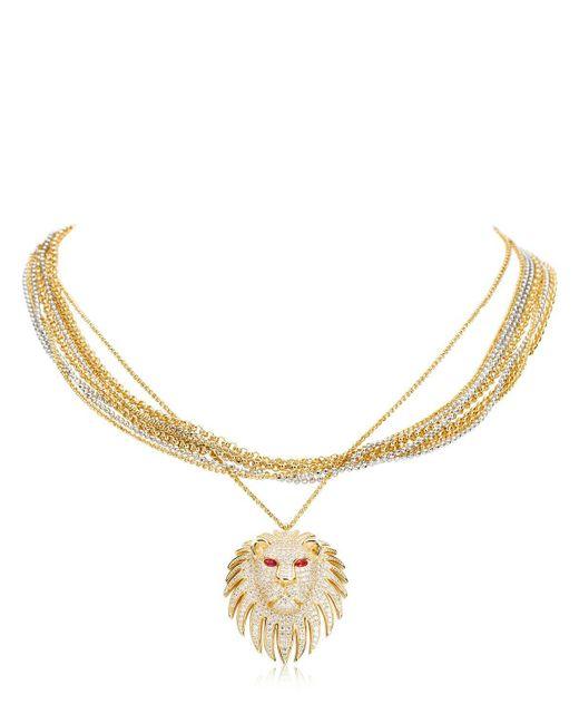 Apm Monaco - Metallic Lioness Multi Chain Necklace - Lyst