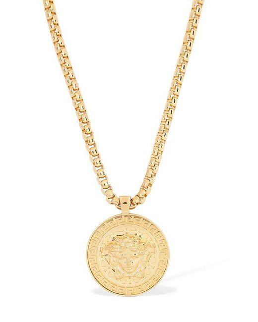 Versace - Metallic Medusa Coin Necklace for Men - Lyst