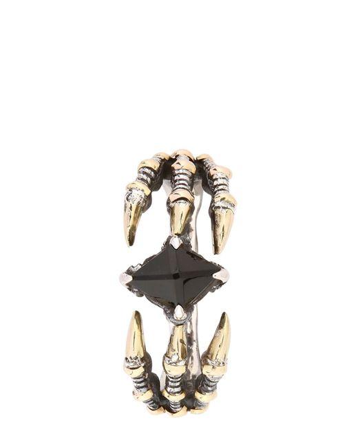 KD2024 | Metallic D-claw Ring | Lyst