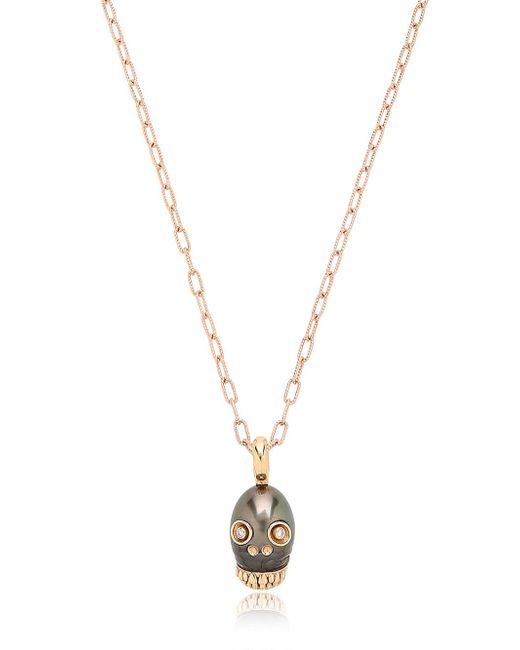 Samira 13 | Metallic Tahitian Pearl Skull Necklace | Lyst