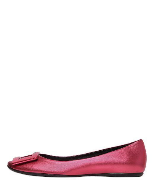 Roger Vivier | Purple 10mm Gommette Metallic Leather Flats | Lyst