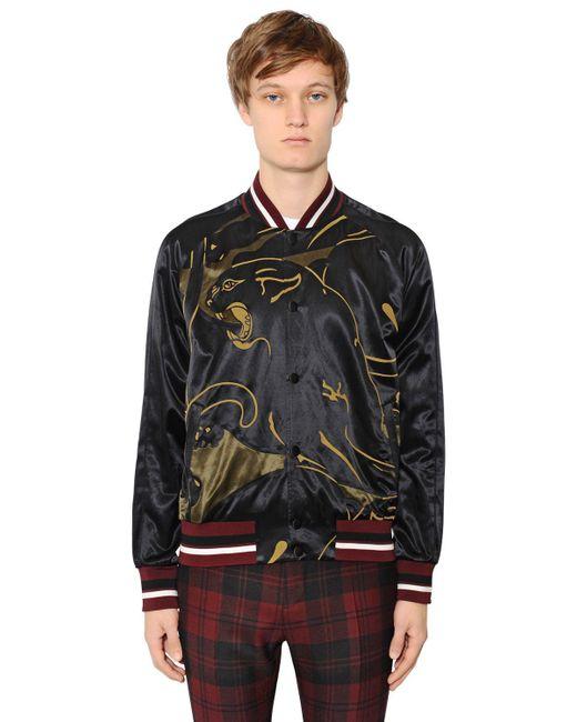 Valentino - Black Panther Intarsia Satin Souvenir Jacket for Men - Lyst