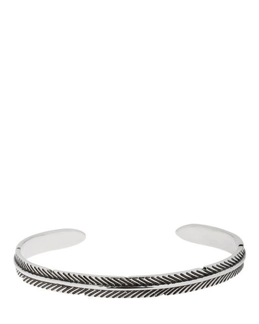 Philippe Audibert - Metallic Ahe Thin Bracelet - Lyst