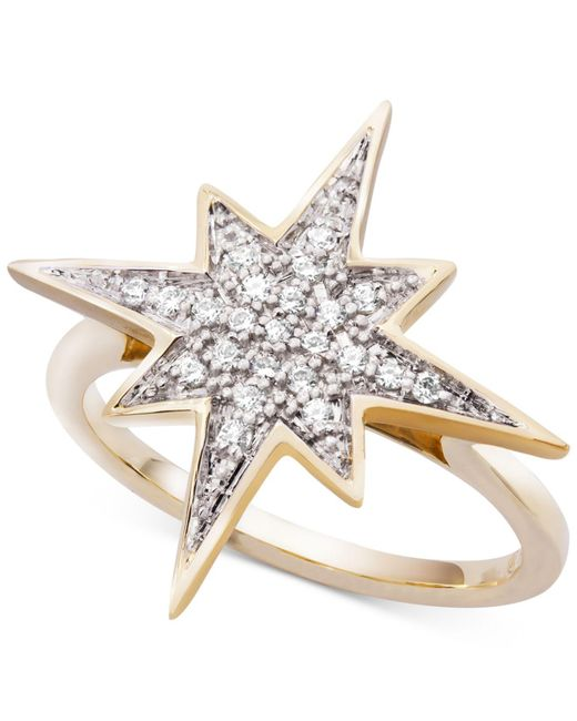 Wrapped in Love - Metallic Diamond Cluster Star Ring (1/6 Ct. T.w.) In 10k Gold - Lyst