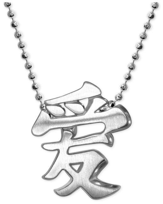 "Alex Woo - Metallic ""faith"" Hanzi Symbol Pendant Necklace In Sterling Silver - Lyst"