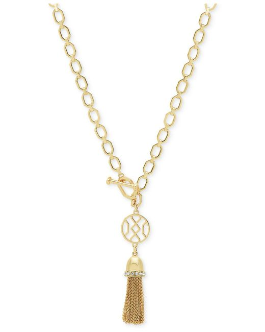 Ivanka Trump - Metallic Chainlink Tassel Pendant Necklace - Lyst