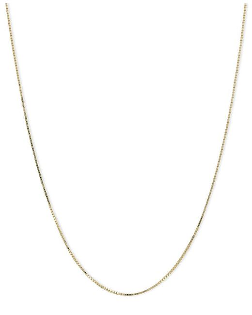 Macy's | Multicolor 14k White Gold Seamless Chain Necklace | Lyst