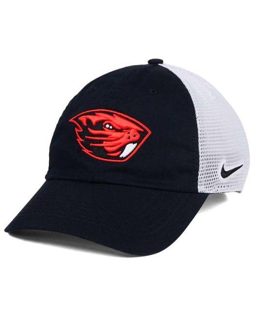 Nike - Multicolor H86 Trucker Cap for Men - Lyst ... 025b22c50b0c