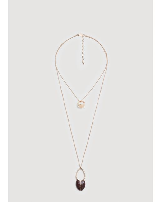 Mango - Metallic Bead Chain Necklace - Lyst