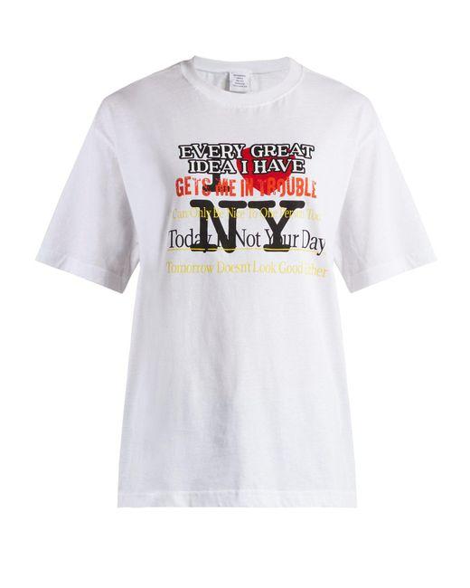 Vetements - White New York Print Cotton T Shirt - Lyst