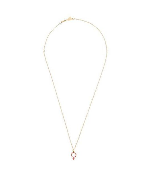 Alison Lou - Metallic Enamel & Yellow-gold Girl Power Necklace - Lyst