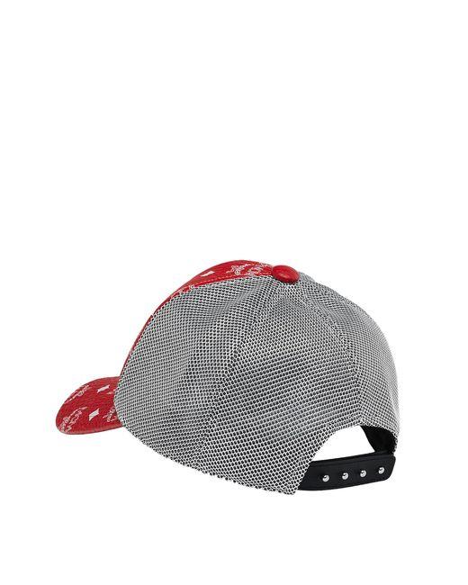 7529d1081c3 ... MCM - Multicolor Classic Mesh Cap In White Logo Visetos for Men - Lyst  ...