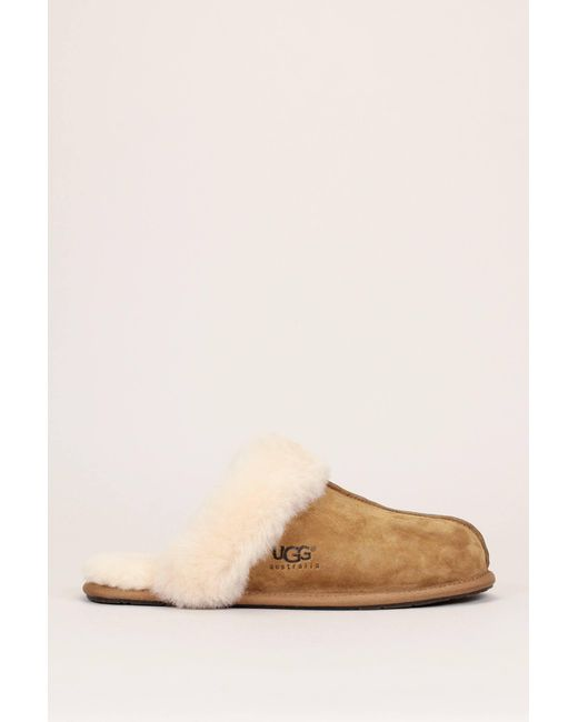 Ugg - Brown Flat Sandal - Lyst