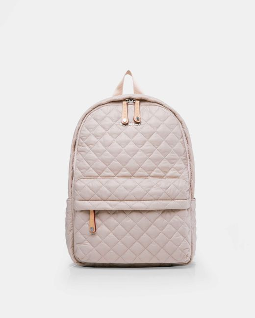 MZ Wallace - Multicolor Quilted Mushroom City Backpack - Lyst