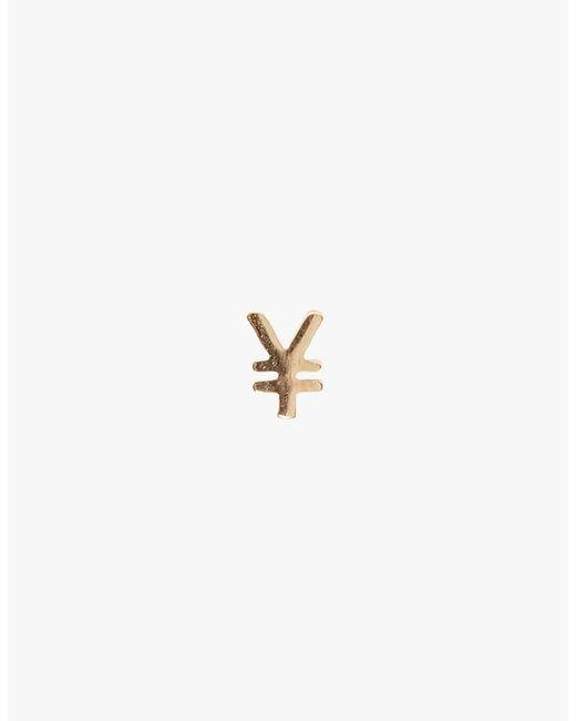 Winden Jewelry | Metallic Yen Stud Earring | Lyst
