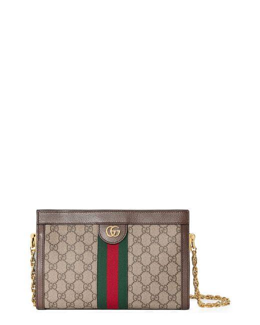 Gucci - Natural Small Gg Supreme Shoulder Bag - Lyst