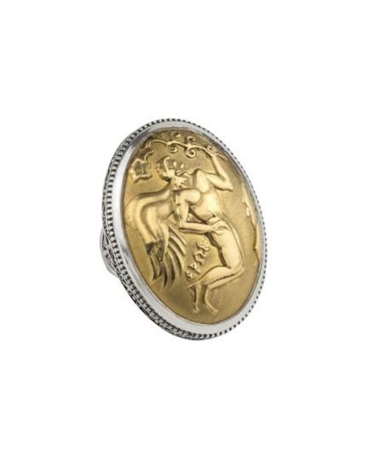 Konstantino | Metallic Gaia Eros Dome Ring | Lyst