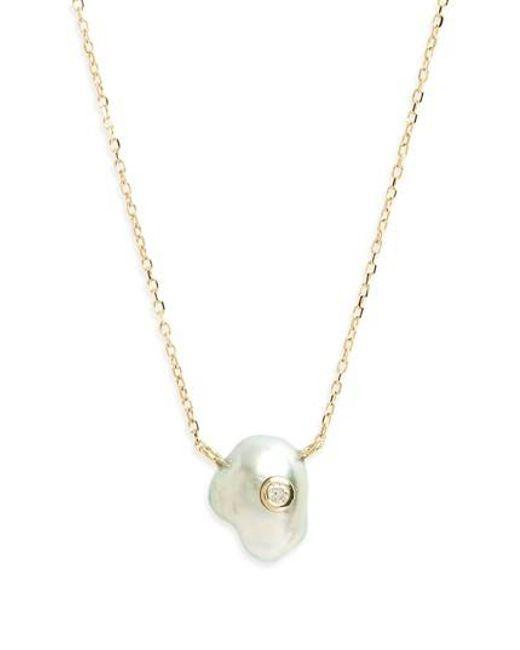 Mizuki - Metallic Sea Of Beauty Pearl & Diamond Pendant Necklace - Lyst