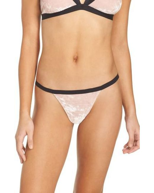 Cosabella   Multicolor Bisou Tex G-string Thong   Lyst
