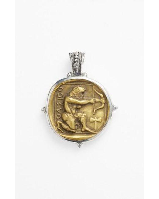 Konstantino | Metallic 'byzantium - Hercules' Pendant | Lyst