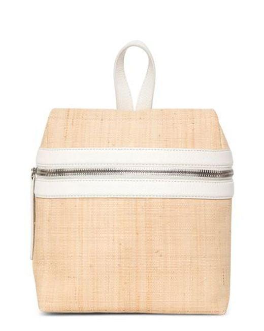 Kara - Natural Small Woven Straw Backpack - Lyst